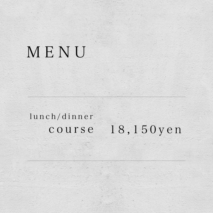 [MENU] lunch/dinner - course 18,150yen